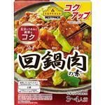 TVBP回鍋肉の素 90g