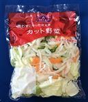 カット野菜 チャンプルー用(大)1袋(370g)※12時からの入荷