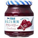 アヲハタ まるごと果実 クランベリー 250g