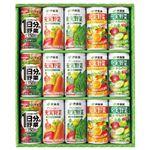◆夏ギフト8/1~配送開始◆【223   M-30-22-3】沖縄伊藤園  オリジナルギフト  3.9kg