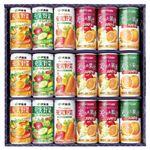 ◆夏ギフト8/1~配送開始◆【227   M-30-22-7】沖縄伊藤園  オリジナルギフト  4.8kg