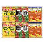 ◆夏ギフト8/1~配送開始◆【215   M-30-21-5】沖縄伊藤園  オリジナルギフト  3.2kg