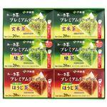 ◆夏ギフト8/1~配送開始◆【231   M-30-23-1】沖縄伊藤園  オリジナルギフト  0.8kg