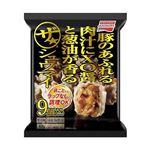 味の素冷凍食品ザ・シューマイ600g