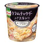 味の素 スープDELI クラムパスタ 38g