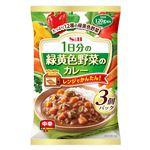 S&B  1日分の緑黄色野菜カレー3P  540g