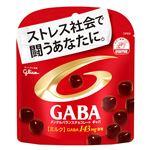 GABAミルクスタンドパウチ 51g