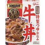 DONBURI亭牛丼 160g