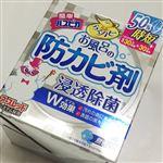 お風呂の防カビ剤無香性   1コ
