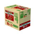 伊藤園 熟トマト 900g×12