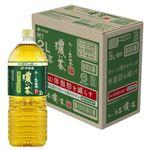 【ケース販売】伊藤園 お~いお茶濃い茶 2L×6本