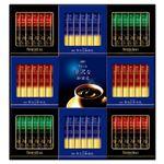◆夏ギフト8/1~配送開始◆【197   M-30-19-7】味の素AGF  「ちょっと贅沢な珈琲店」スティック プレミアムブラックギフト  0.4kg
