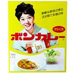 大塚食品 ボンカレー 辛口 180g