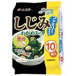 大森屋しじみわかめスープ 54g