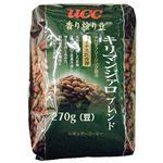 UCC香り炒り豆キリマンB 270g