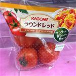 こくみトマト 1パック ラウンド 熊本産などの国内産