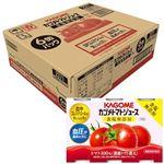 カゴメトマトジュース無塩6缶  190g×6×5