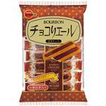 チョコリエール 14本入