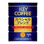 キー スペシャルブレンド缶 340g