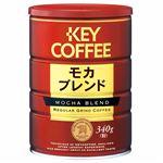 キー 缶モカブレンド 340g