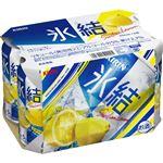 【6缶パック】キリン 氷結シチリア産レモン 350mlx6