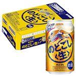 【ケース販売】キリンビール のどごし<生> 350ml×24