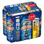 【6缶パック】キリン  一番搾り糖質ゼロ  500ml×6