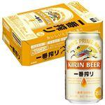 キリン 一番搾り6缶ケース 350ml×24