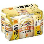 【6缶パック】キリン 一番搾り 350ml×6