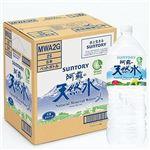サントリー 阿蘇の天然水 2000mlX6