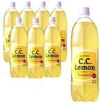 サントリー CCレモン 1500mlx8