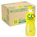 CCレモン 500mlX24
