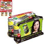 【6缶パック】サントリー ー196℃ストロングゼロ グレープフルーツ 350mlX6