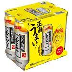 【6缶パック】サントリー こだわりレモンサワー500mlx6