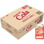 TVBPコーラ缶ケース 350mlX24