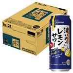 【ケース販売】サッポロ 濃いめのレモンサワー500mlx6x4