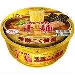 マルちゃん正麺カップ醤油 119g