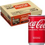 コカ・コーラ160mlx30