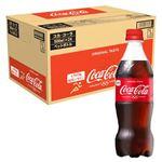 コカ・コーラ  コカ コカコーラ 500ml ペット ケース  500ml×24
