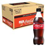 コカ・コーラ  コカ・コーラゼロシュガー ケース  500ml×24