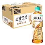 爽健美茶健康素材の麦茶 600mlX24