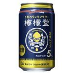 コカ・コーラ 檸檬堂定番レモン350ml