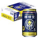 【ケース販売】コカ・コーラ 檸檬堂定番レモン350mlx24