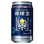 コカ・コーラ 檸檬堂塩レモン350ml
