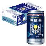 【ケース販売】コカ・コーラ 檸檬堂塩レモン350mlx24