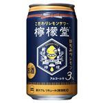 コカ・コーラ 檸檬堂はちみつレモン350ml