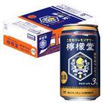【ケース販売】コカ・コーラ 檸檬堂はちみつレモン350mlx24