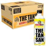 ザ・タンサン・レモン 490mlX24