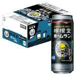 【ケース販売】コカ・コーラ 檸檬堂カミソリレモン500mlx24