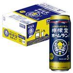 【ケース販売】コカ・コーラ 檸檬堂定番レモン500mlx24